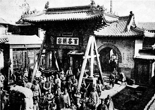 【老照片】天津天后宫