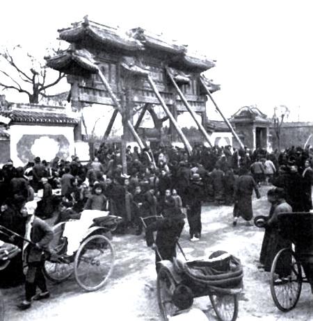 【老照片】北京白云观庙会