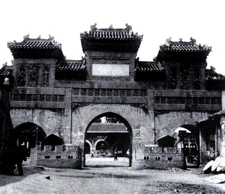 【老照片】东岳庙庙会