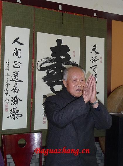 【袁平先生八十寿诞】